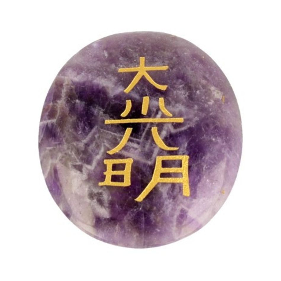 Amethist Dai-Koo-Myo Reiki steen