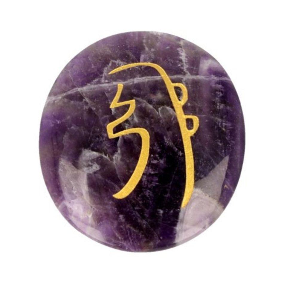 Amethist Sei-He-Ki Reiki steen