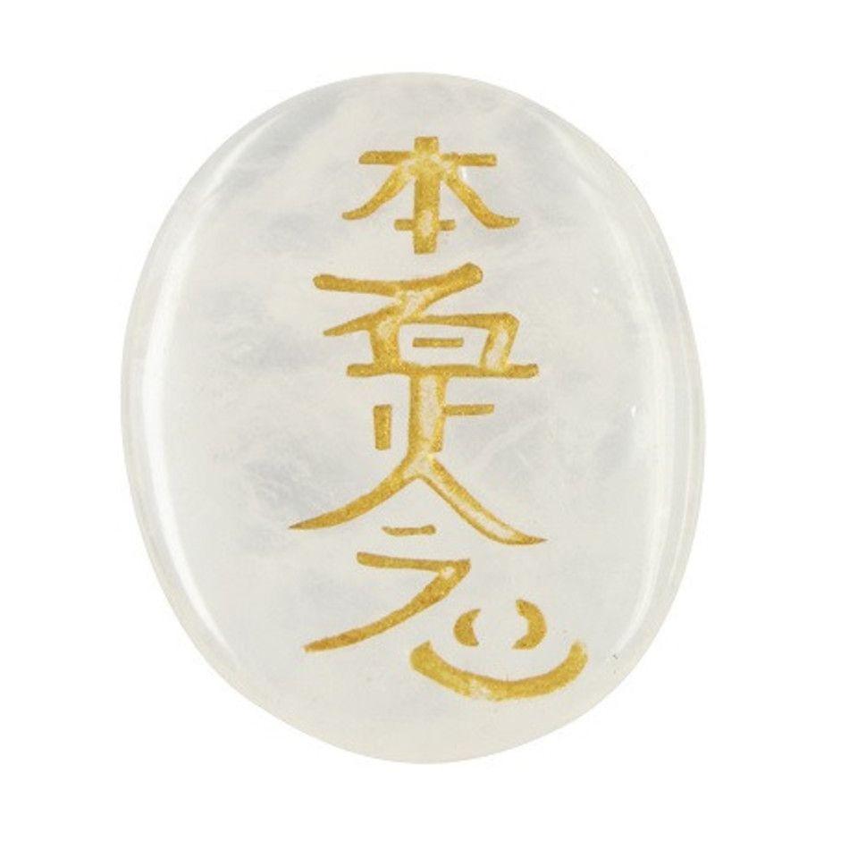 Bergkristal Hon-Sha-Ze-Shon-Nen reiki steen