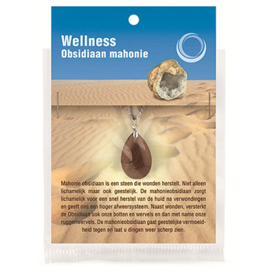 Obsidiaan mahonie gezondheids hanger