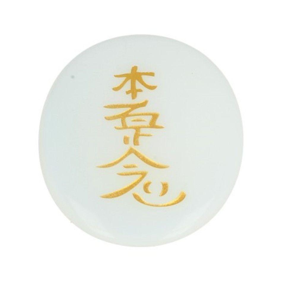 Opaliet Hon-Sha-Ze-Shon-Nen reiki steen (synth)