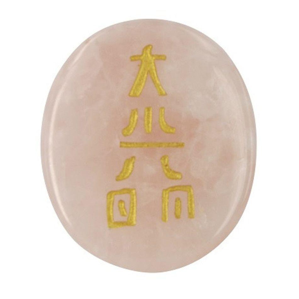 Rozenkwarts Dai-Koo-Myo reiki steen